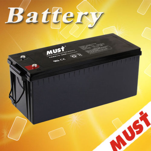 MUST Gel Battery